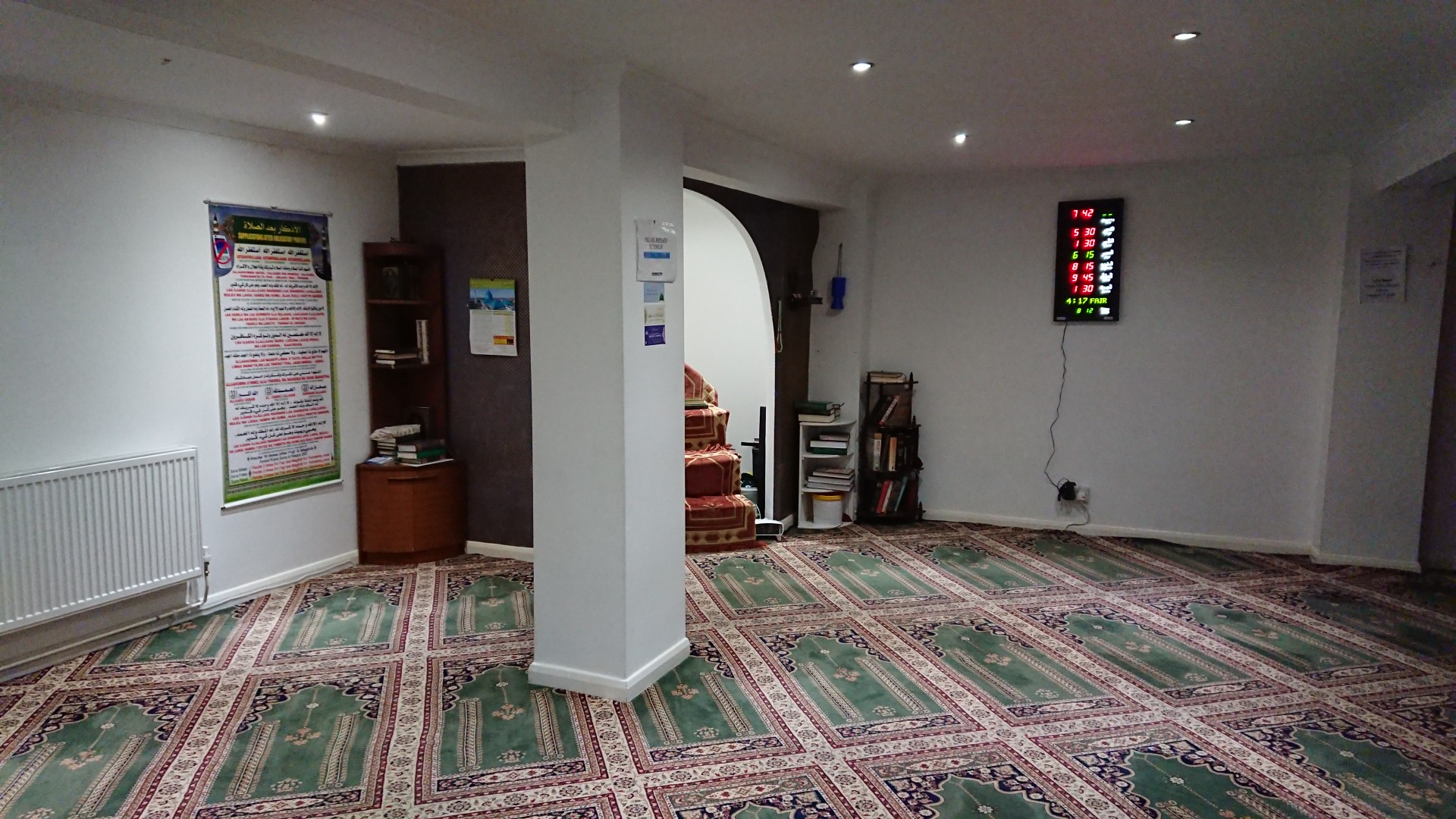 https://newburyjammemasjid.com/news-articles/Jummah Prayer at Newbury Mosque will have two jammats only (1.15 pm & 1.45 pm)